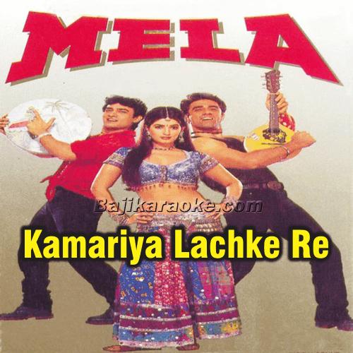 Kamariya Lachke Re - Karaoke Mp3