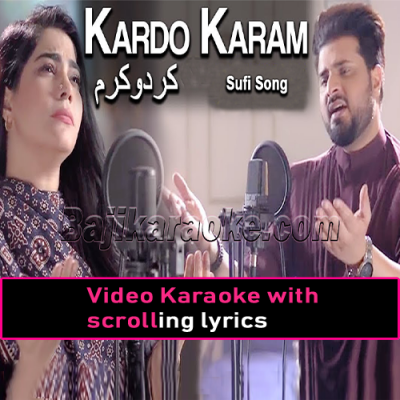Kardo Karam - Video Karaoke Lyrics