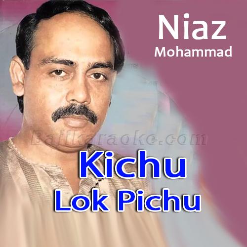 Kichu Lok Pichu Kotha Bolbei - Bangla - Karaoke Mp3