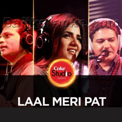 Laal Meri Pat - With Male Vocals - Coke Studio - Karaoke Mp3