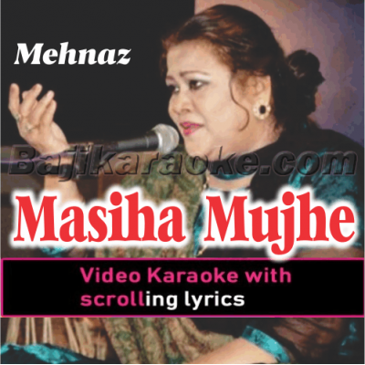 Masiha Mujhe Pyar Karna Sikha De - Christian - Female Version - Video Karaoke Lyrics