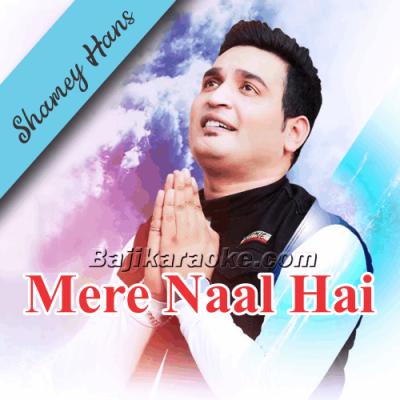 Mere Naal Hai Khuda - Christian - Karaoke Mp3