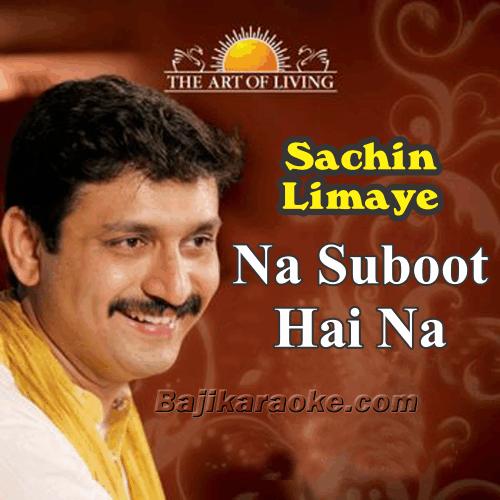 Na Suboot Hai Na Daleel Hai - Karaoke Mp3