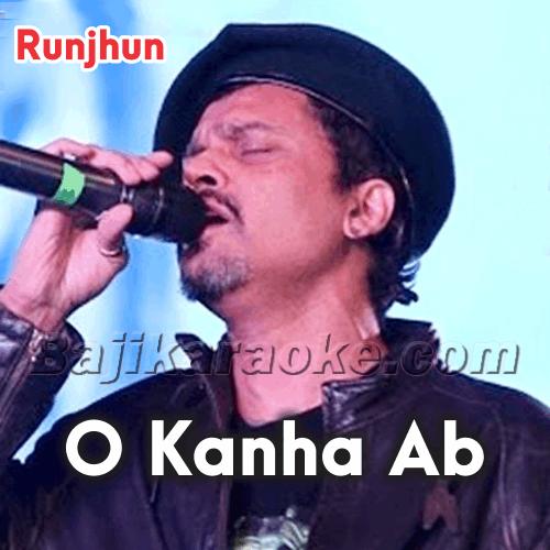 O Kanha Ab To Murli Ki Krishna - Bhajan - Gujrati - Karaoke Mp3
