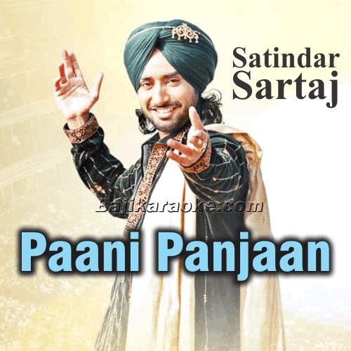 Paani Panjan Dareyawan Wala - Punjabi - Karaoke Mp3