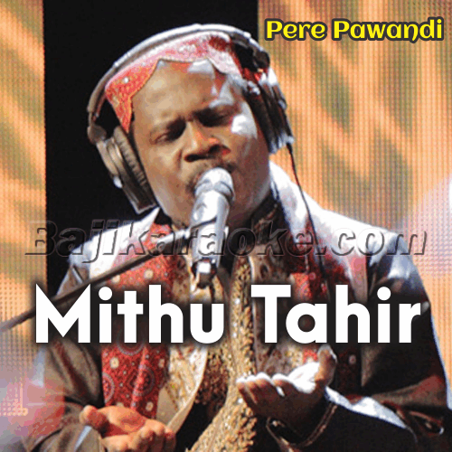 Mahi Ve Mahi - Karaoke Mp3