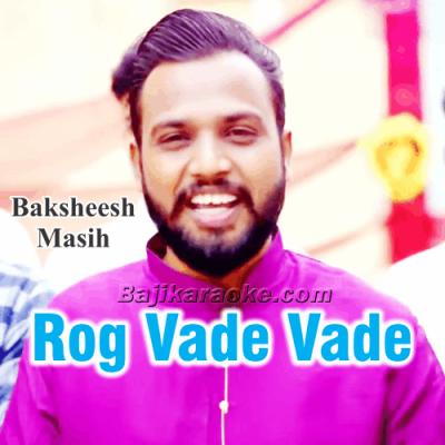 Rog Vade Vade - Christian - Karaoke Mp3