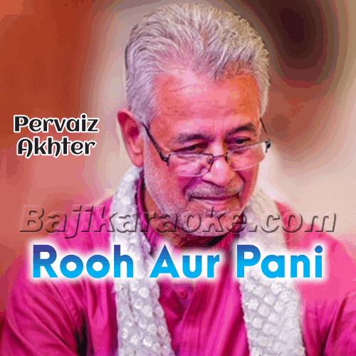 Rooh Aur Pani Se - Christian Qawali - Karaoke Mp3