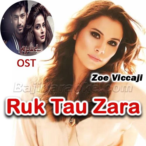 Ruk Tau Zara - OST - Karaoke Mp3