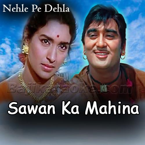 Sawan Ka Mahina Aa Gaya - Karaoke Mp3