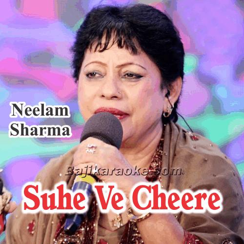 Suhe Ve Cheere Waleya - Folk Punjabi - Karaoke Mp3