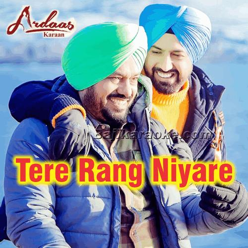 Tere Rang Niyare - Punjabi - Karaoke Mp3
