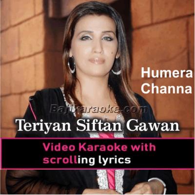 Teriyan Siftan Gawan Lai - Christian - Video Karaoke Lyrics