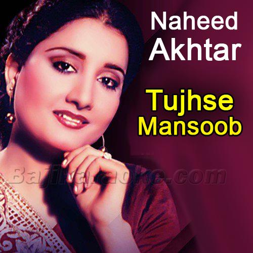 Tujhse Hum Mansoob Hain Aise - Karaoke Mp3