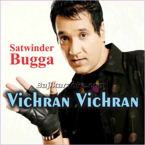 Vichran Vichran Kardi - Punjabi - Karaoke Mp3