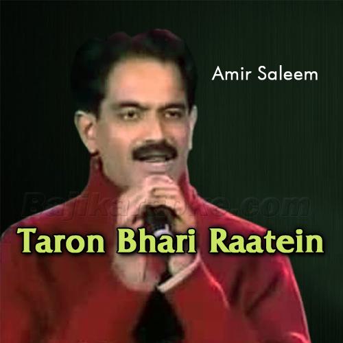 Wo Taron Bhari Raatein - Karaoke Mp3