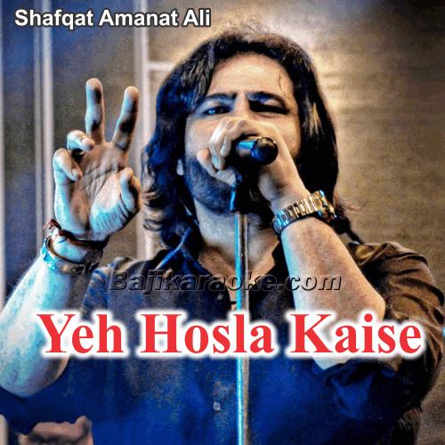 Yeh Hosla Kese Jhuke - With Chorus - Karaoke Mp3