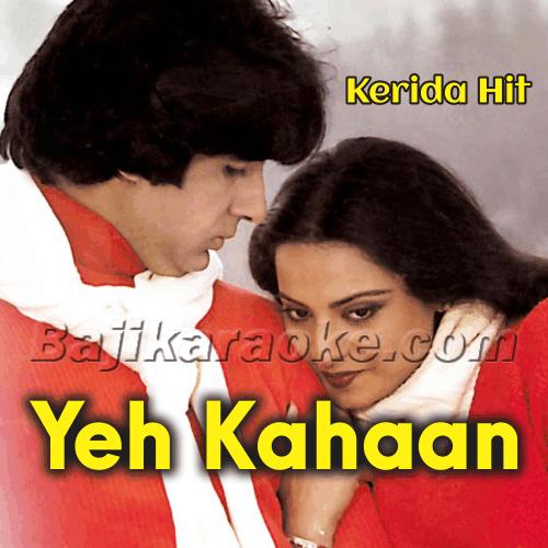 Yeh Kahaan Aa Gaye Hum - Cover - Karaoke Mp3