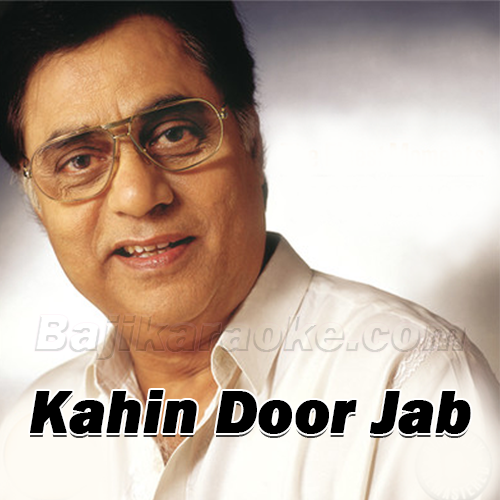 Kahin Door Jab Din Dhal Jaye - Karaoke Mp3 - Close To My Heart