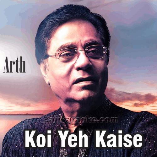 Koi Ye Kaise Bataye Ke - Version 1 - Karaoke Mp3 | Jagjit Singh