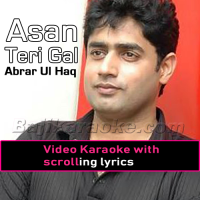 Asan teri gal karni - Video Karaoke Lyrics | Abrar Ul Haq