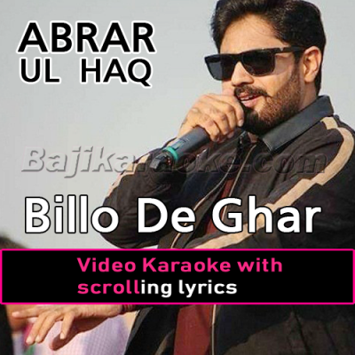 Bilo de ghar - Video Karaoke Lyrics | Abrar Ul Haq