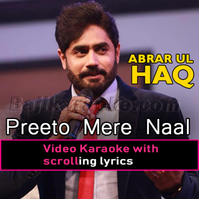 Preeto mere naal - Video Karaoke Lyrics