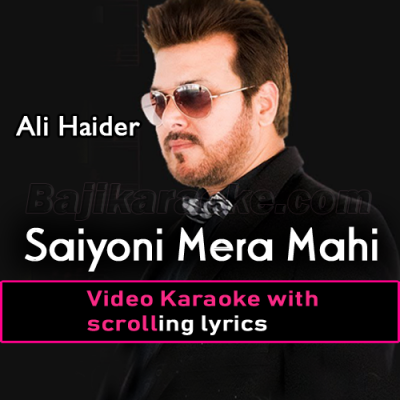 Sayoni Mera Mahi - Video Karaoke Lyrics | Ali Haider