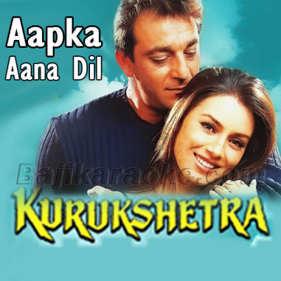 Aapka Aana Dil Dhadkana - With Female Vocal - Karaoke Mp3