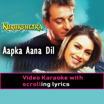 Aapka Aana Dil Dhadkana - With Female Vocal - Video Karaoke Lyrics