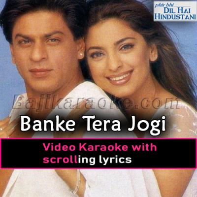 Banke Tera Jogi - Video Karaoke Lyrics