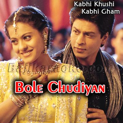 Bole Chudiyan - Karaoke Mp3