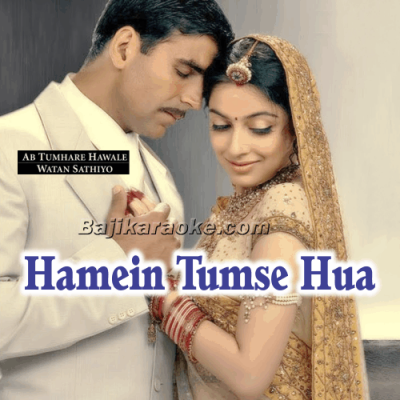 Hamein Tumse Hua Hai Pyar - With Male Vocal - Video Karaoke Lyrics