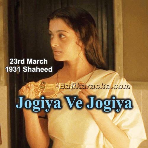 Jogiya Ve Jogiya - Karaoke Mp3