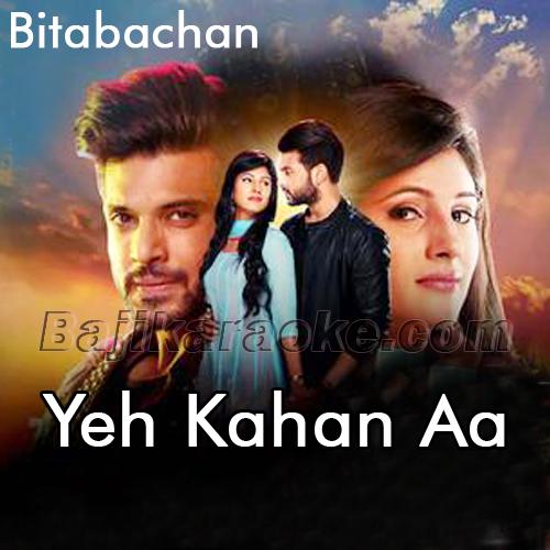 Yeh Kahan Aa Gaye Hum - Karaoke Mp3