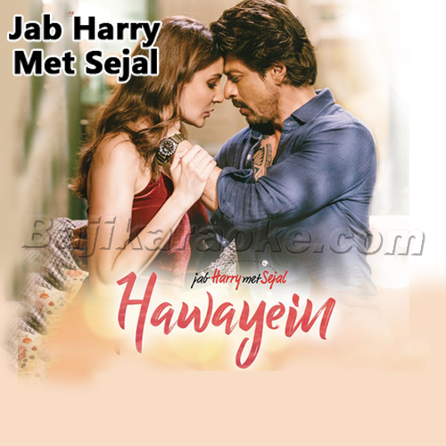 Hawayein - Karaoke Mp3