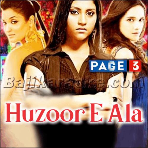Huzure aala - With male vocal - Karaoke Mp3
