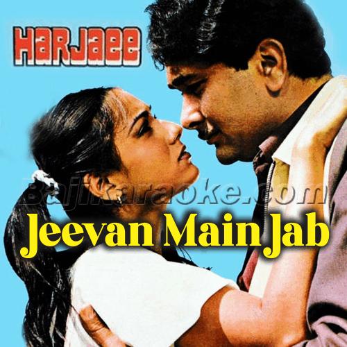 Jeevan Mein Jab Aise Pal - Karaoke Mp3