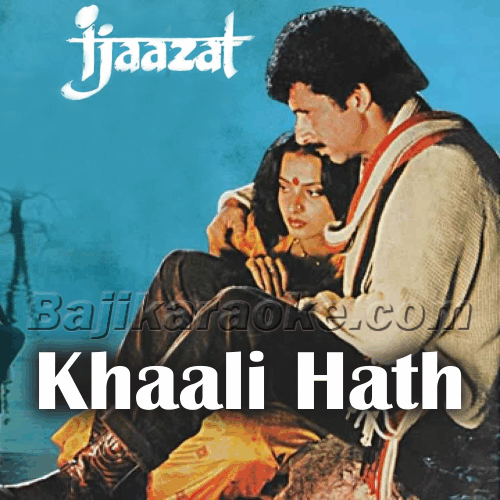 Khali haath shaam aayi hai - Karaoke Mp3