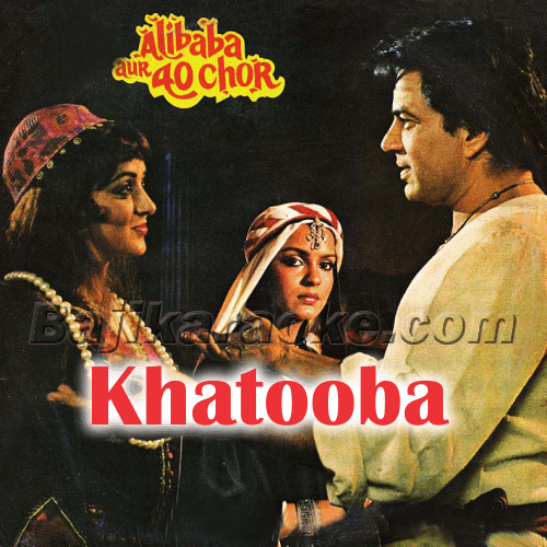 Khatooba - Karaoke Mp3
