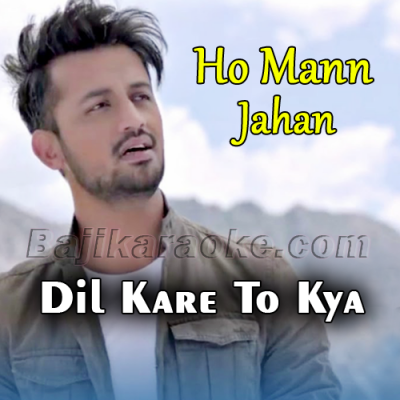 Dil Kare To Kya Kare - Karaoke Mp3