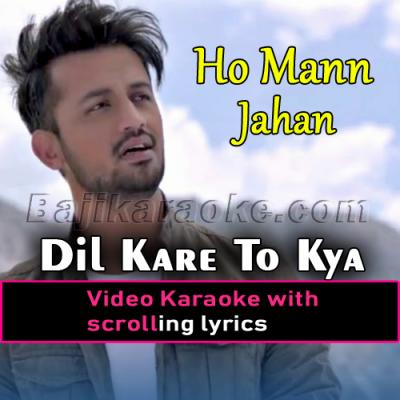 Dil Kare To Kya Kare - Video Karaoke Lyrics
