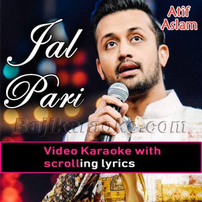 Jal Pari - Coke Studio - Video Karaoke Lyrics