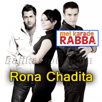 Rona chadita - Karaoke Mp3