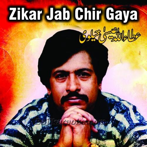 Zikr jab chhir gaya - Karaoke Mp3
