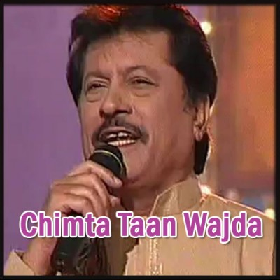Chimta Taan Wajda - Remix - Karaoke Mp3