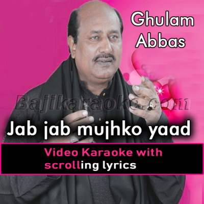 Jab jab mujhko yaad karo ge - Video Karaoke Lyrics