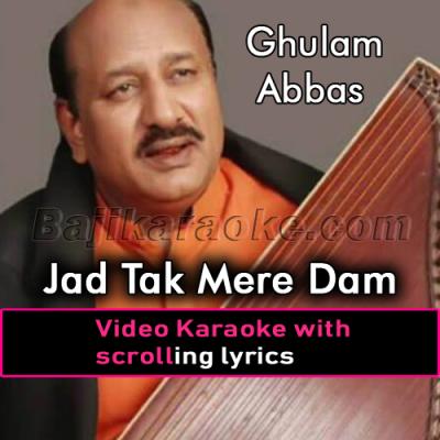 Jad tak mere saa - Video Karaoke Lyrics   Ghulam Abbas