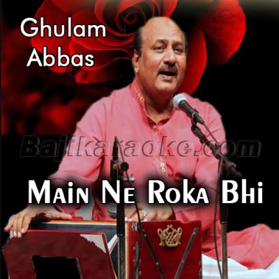 Main ne roka bhi nahi aur wo - Karaoke Mp3