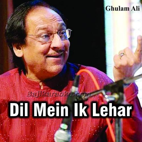 Dil mein ek leher si uthi - Karaoke Mp3 | Ghulam Ali